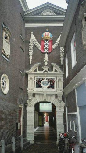 Amsterdams Historisch Museum (CC BY-SA 3.0 - Marion Golsteijn - wiki)
