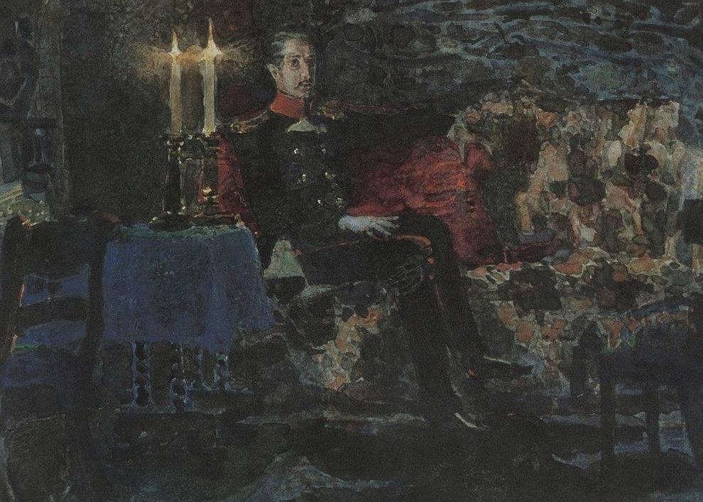 Grigori Aleksandrovitsj Petsjorin - Mikhail Vrubel