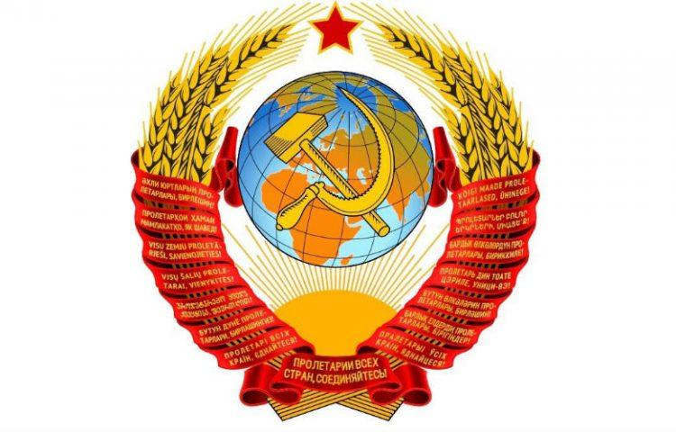 Wapen van de Sovjet-Unie