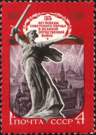 Moeder Rusland op een postzegel uit de Sovjet-Unie