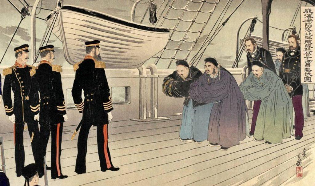 Capitulatie - Chinese overgave na de slag bij Weihaiwei, 1895
