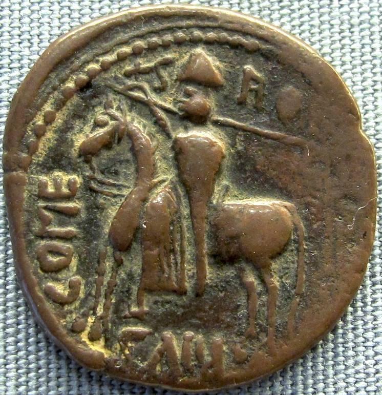 Rogier I op een trifollaris, geslagen in Mileto tussen 1072 en 1101