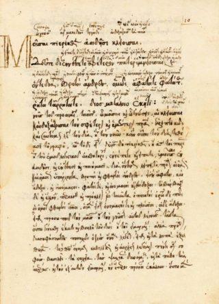 Pagina met de openingszinnen van de Theogonia