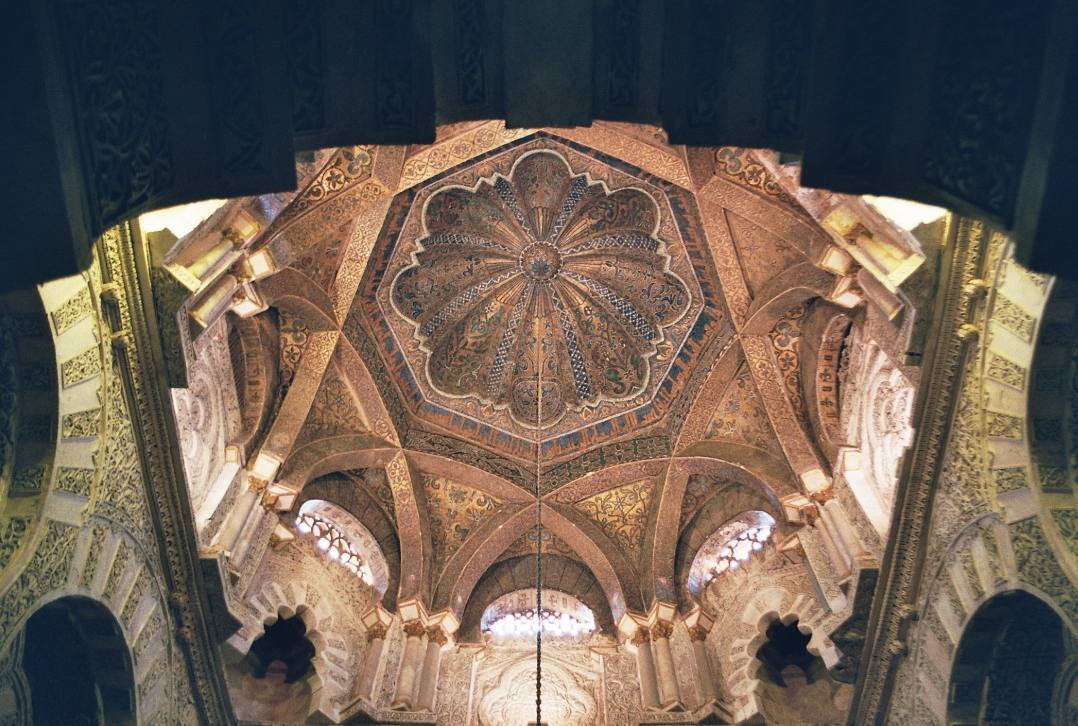 Koepel van de moskee van Cordoba
