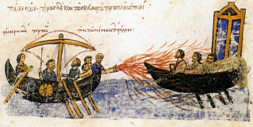 Grieks vuur - Illustratie uit een twaalfde-eeuws manuscript