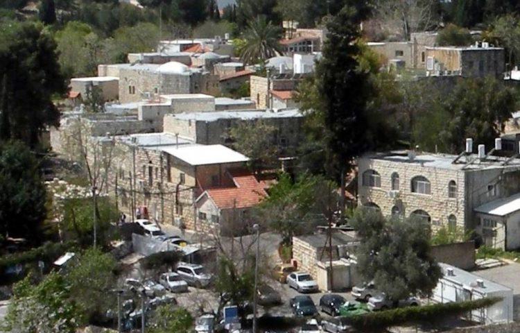 Deir Yassin vandaag de dag, als onderdeel van het Kfar Shaul Mental Health Center