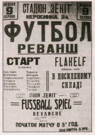 Poster van de wedstrijd FC Start tegen Flakelf