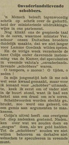 Bron: Peel en Maas (5-10-1935) /  Delpher