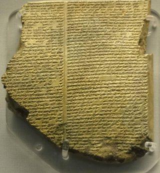 Gilgamesj-epos uit de bibliotheek van Ashurbanipal