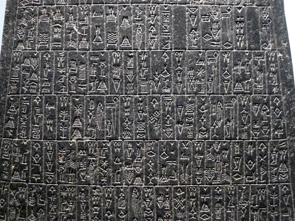 Akkadische inscripties op de Manishtushu-obelisk