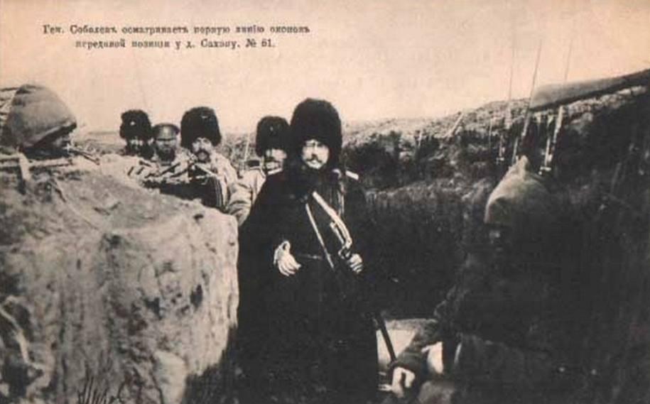 Russische officieren tijdens de slag bij Sandepu
