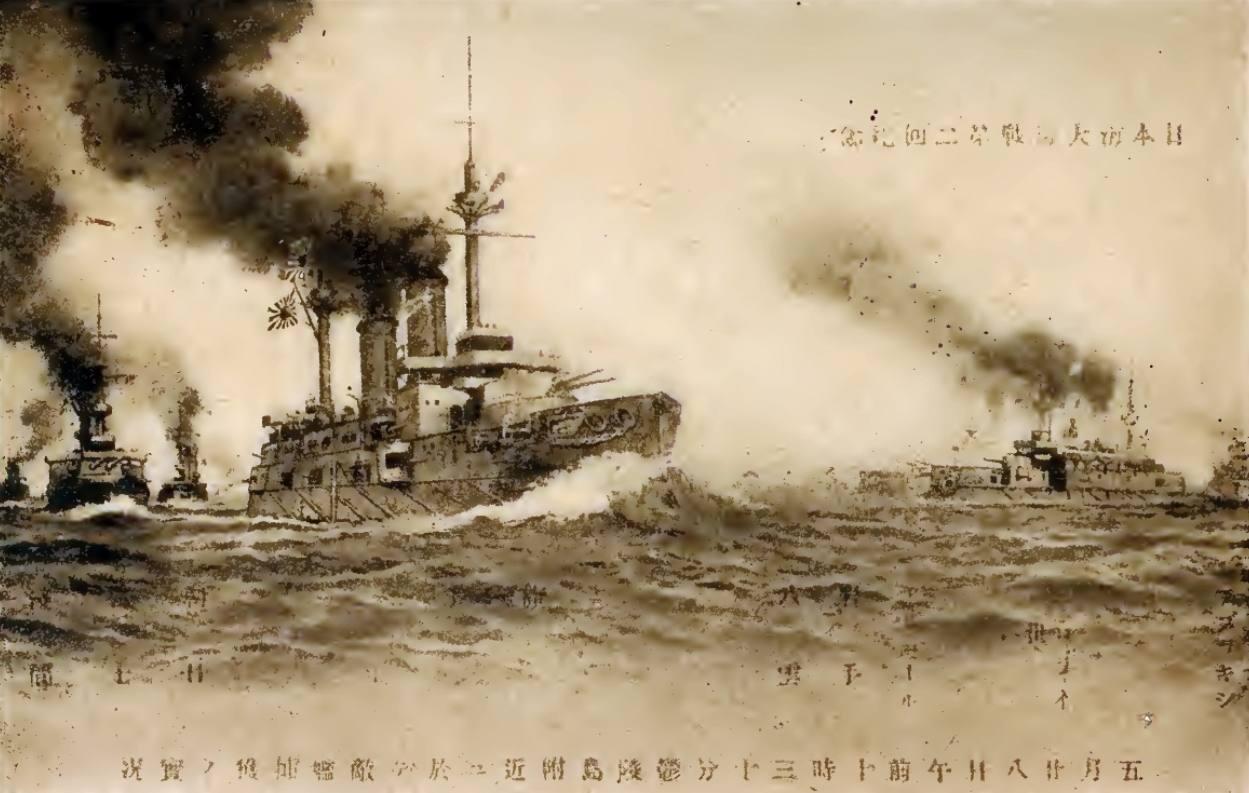 Russisch-Japanse Oorlog - Slag in de Straat van Tsushima
