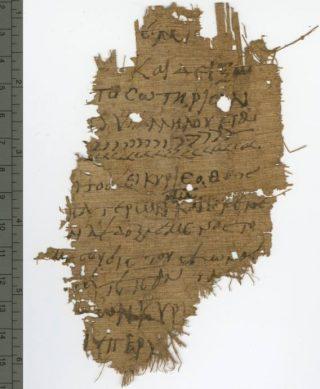 Fragment uit de Oxyrhynchus-papyri