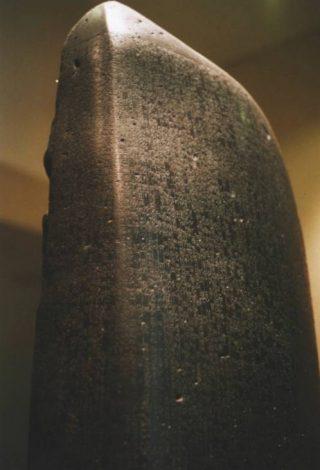 Zij-aanzicht van de Codex van Hammurabi