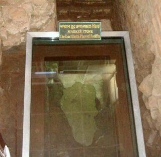 Vermeende geboorteplaats van geboorteplek van Gautama Boeddha