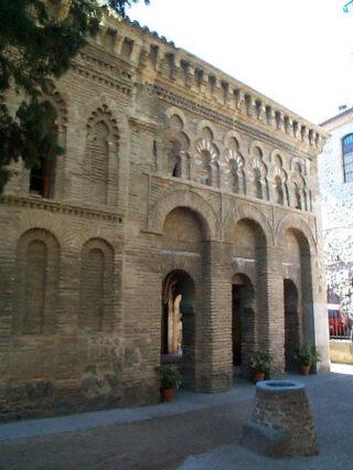 Mezquita de Bab al-Mardum