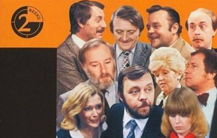 Detail van de dvd-box van het tweede seizoen van De Collega's