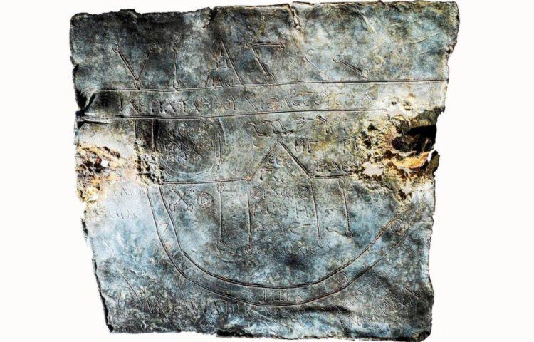 De Romeinse vervloekingstablet