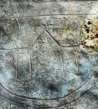 De Romeinse vervloekingstablet - detail