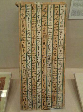 Fragmenten uit een Dodenboek, geschilderd op een Egyptische sarcofaag