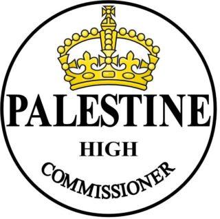 Zegel van het voormalige mandaatgebied Palestina