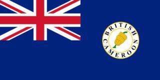 Vlag van Brits-Kameroen