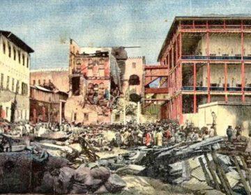 Engels-Zanzibarese Oorlog - Paleiscomplex na de beschieting
