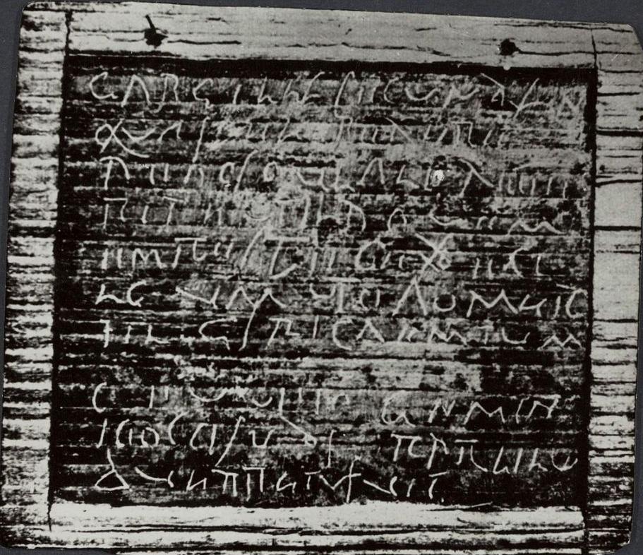 Met behulp van nieuw e technieken werd de tekst tussen 2007-2009 opnieuw ontcijferd