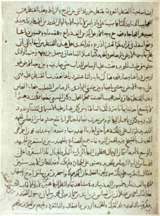 Manuscript van Ahmed ibn Fadlān