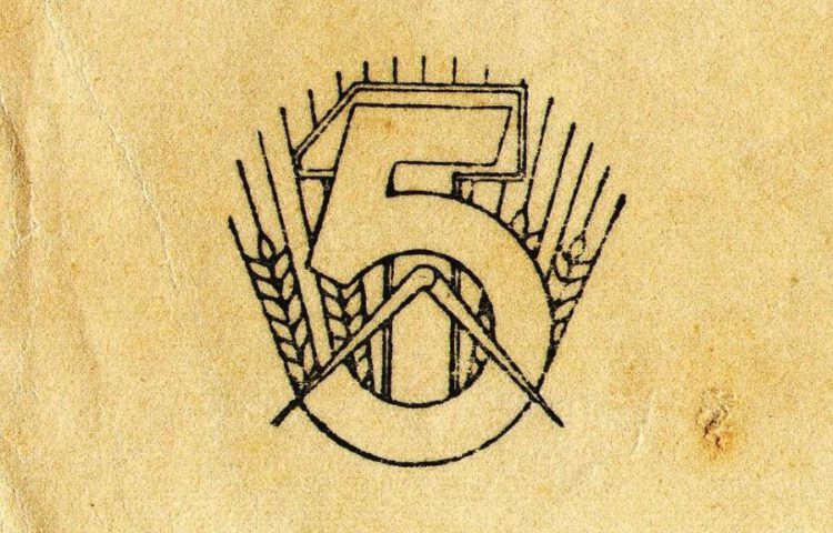 Symbool van de eerste vijfjarenplan van de DDR