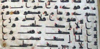 De vier families van de Koran
