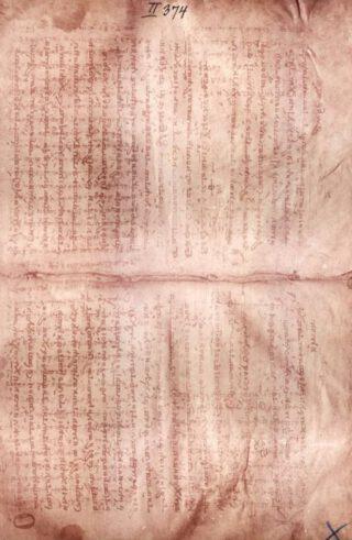 Pagina uit de Archimedes Palimpsest