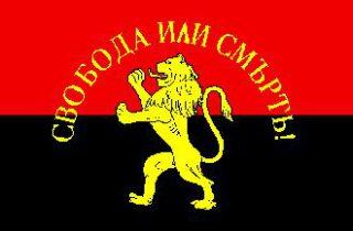 Logo van de Macedonische Revolutionaire Organisatie