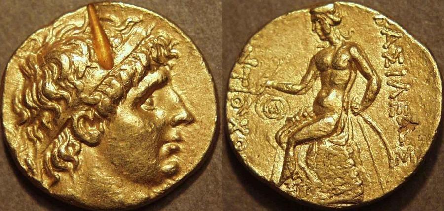 Gouden statermunt met de beeltenis van koning Antiochos I (r. 281-261 v.Chr.) die Aï-Khanoum ombouwde tot een echte stad. Deze munt zou geslagen zijn geweest in een lokaal atelier