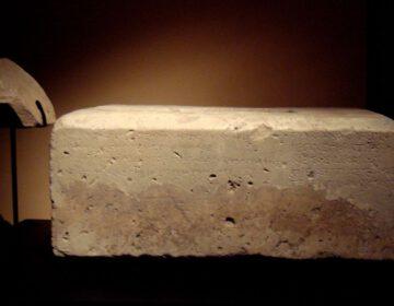 Steen met de inscriptie van Kineas, tweede eeuw voor Christus