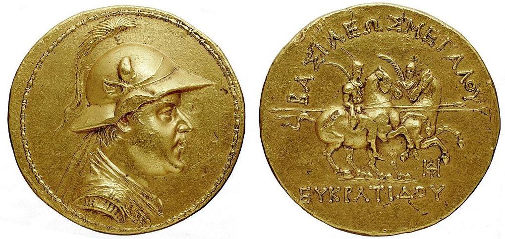 Gouden statermunt van de Grieks-Bactrische koning Eukratides I, Cabinet des Médailles, Parijs. Dit is de grootste gevonden gouden munt uit de oudheid met een gewicht van 169.2 gram en een diameter van 58 millimeter