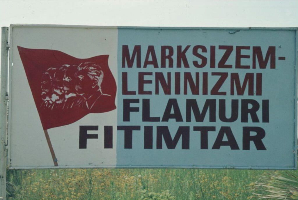 Bord in Albanië, 1978