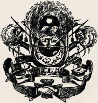 Embleem van het Comité van Eenheid en Vooruitgang