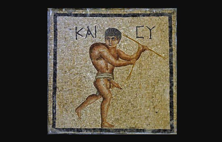 Mozaïek van een gebochelde (Archeologisch museum van Antiochië)