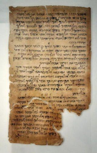 4QTestimonia (Jordan Museum, Amman)
