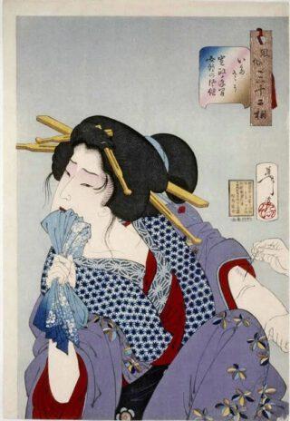 Een Japanse prostituee verbijt de pijn terwijl ze wordt getatoeëerd, 1888