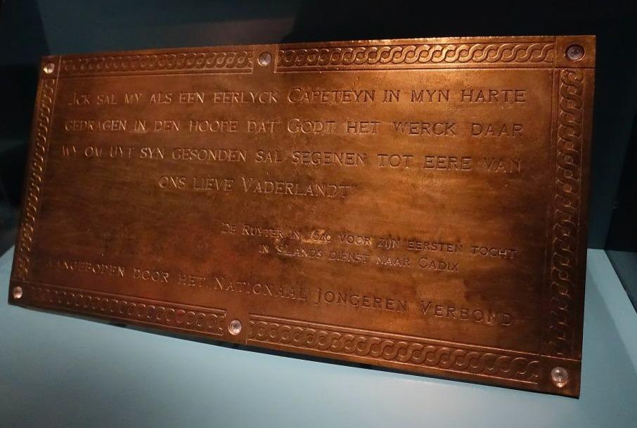 Plaquette afkomstig van het wrak van de De Ruyter