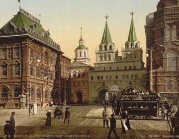Moskou op een 19e-eeuwse photochrom