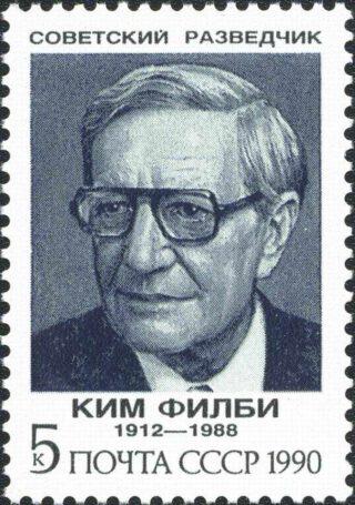Kim Philby op een postzegel uit de  Sovjet-Unie