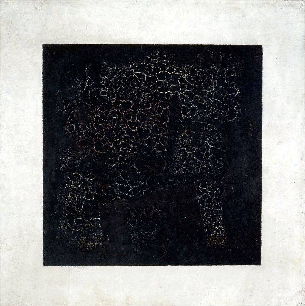 Carré noir sur fond blanc -  Kazimir Malevitch, 1917