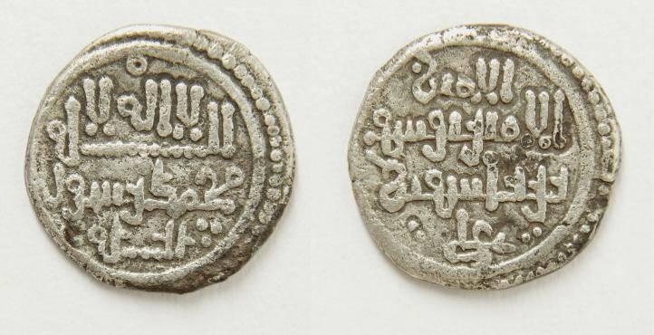Munt van Yusef ibn Tashfin