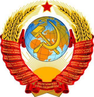 Wapenschild van de Sovjet-Unie
