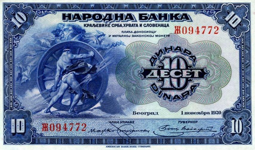 Bankbiljet uitgegeven door de bank van Serviërs, Kroaten en Slovenen, 1920