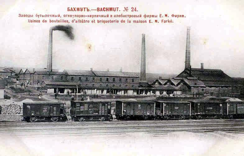 'Flessen- en albastfabrieken en steenbakkerijen Farké' in Bachmoet, tussen Donetsk en Loegansk. De aanwezigheid van mijnschachten en metaalindustrie trok ook een waaier aan toeleveringsbedrijven aan.