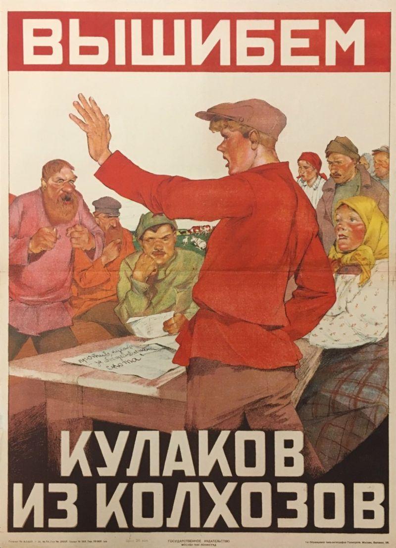 Poster uit 1930 - Verdrijf de koelakken uit de kolchoz.